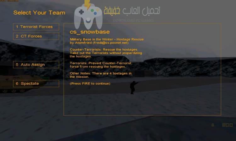 تحميل لعبة Counter-Strike 1.4 للكمبيوتر