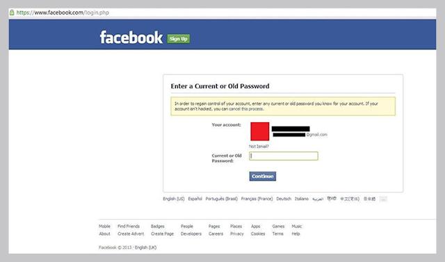 تعرف على هذه الطريقة المضمونة لإسترجاع حسابك المسروق على الـFacebook