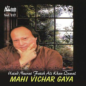 Sayio Mahi Vichar Gaya Mera Lyrics Translation Nusrat Fateh Ali Khan | NusratSahib.Com