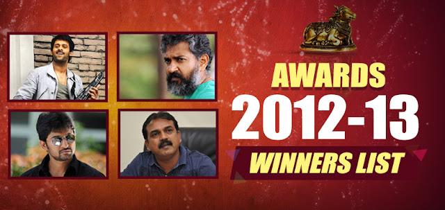 Andhra Pradesh Nandi Awards