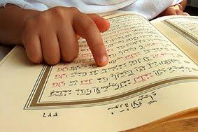 حل كتاب التربية الاسلامية للصف الثامن المنهج الجديد