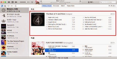 iTunes The Best of 4 and more