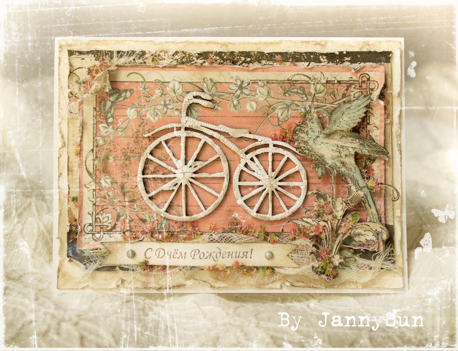 Приколы 360-640, велосипеды в открытках скрапбукинг