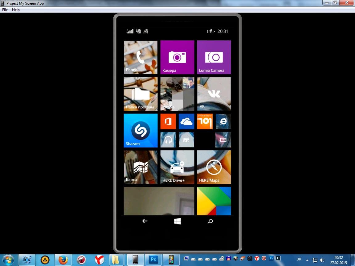 Главный стартовый экран windows phone 10