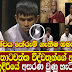 Indika Thotawaththa on Hiru TV