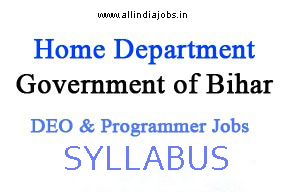 Bihar Home Department Syllabus 2017