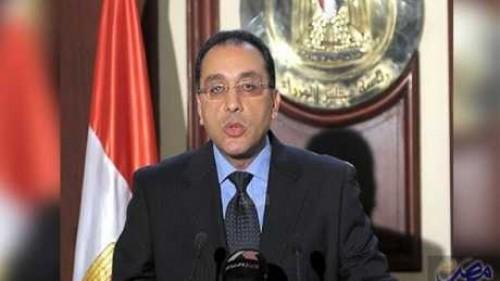 بقرار رسمي من رئيس الوزراء والتنفيذ من يوم الاثنين حتى يوم الجمعه