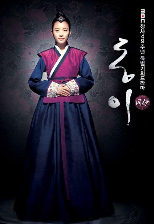 Sinopsis Dong Yi : sinopsis, Sinopsis, Drama, Korea: