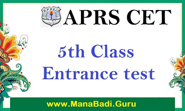APRS 5th class admission test 2017, Hall tickets, APRS CET 2017