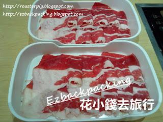 牛陣任食火鍋
