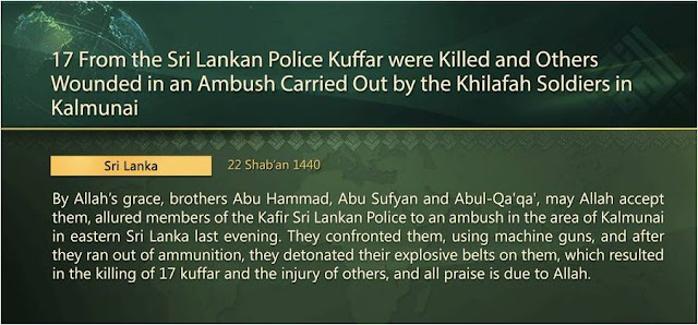 IS claim of the Kamunai incident