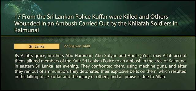 IS claim of the Kamunai incident