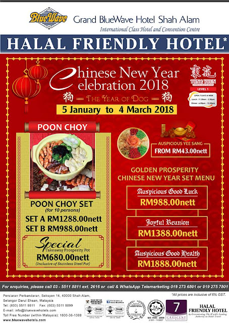 Halal Chinese Restaurant Shah Alam Chinese New Year Poon Choi 盆菜 And Set Menu Grand Bluewave Hotel Malaysian Food Blog