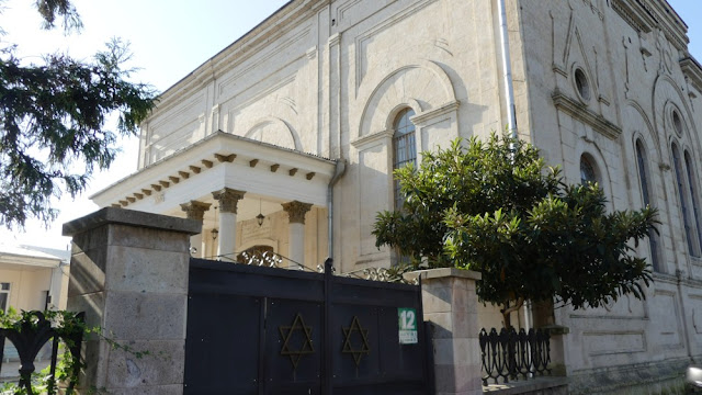 Synagoge in Kutaissi, Georgien