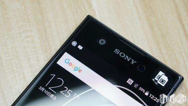 Sony Xperia XA1 Telah Rilis Di Hongkong Seharga 4 Jutaan Rupiah