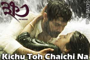Kichu Toh Chaichi Na - Khawto | Kinjal & Ujjaini