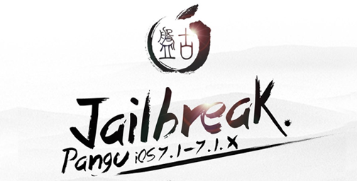 Download Cydia: Jailbreak PanGu v1.1 Download for iOS 7.1