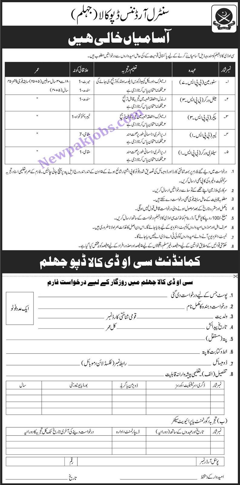 Army Jobs Nov 2018 |  Vacancies in Central Depot Kala Jhelum