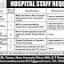 Jhelum Cardiac Center Jhelum Jobs