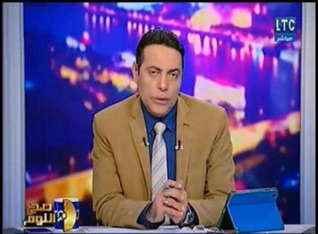 برنامج صح النوم 30-1-2018 محمد الغيطى قانون لتجريم الالحاد
