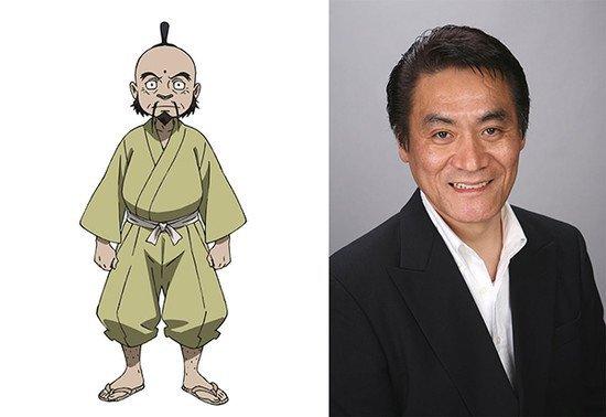Shiro Saito como Chominpuku