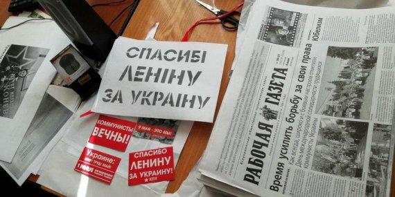 """СБУ """"потрусили"""" комуністів: вилучили георгіївські стрічки та фотографії Путіна"""