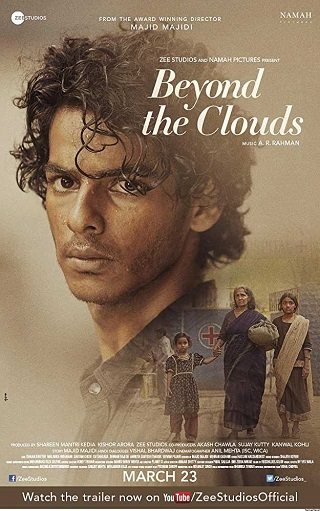 Beyond the Clouds 2017 Hindi 850MB DVDRip 720p