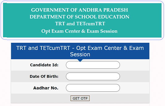 How to Select AP DSC Exam Centre through Web Options at AP TRT and TET cum TRT WEb Link How to Select AP DSC Exam Centre through Web Options at AP TRT and TET cum TRT Web Link. AP DSC Web Options 2018 and Hall Tickets Schedule also released . AP DSC 2018 Web Options activated for centre selection. The Andhra Pradesh District Selection Committee 2018 (DSC) has released the schedule for the APDSC Exam Centre Option Selection through Online mode. The AP Education Department has also released the hall tickets dates for various AP DSC Recrutitment Exams .This information was released on the Official Website of the AP DSC apdsc.apcfss.in. The candidates can visit the official website to check the information./2018/11/how-to-select-ap-dsc-exam-centre-through-web-options-at-aptet-and-tet-cum-trt-web-link-apdsc.apcfss.in.html