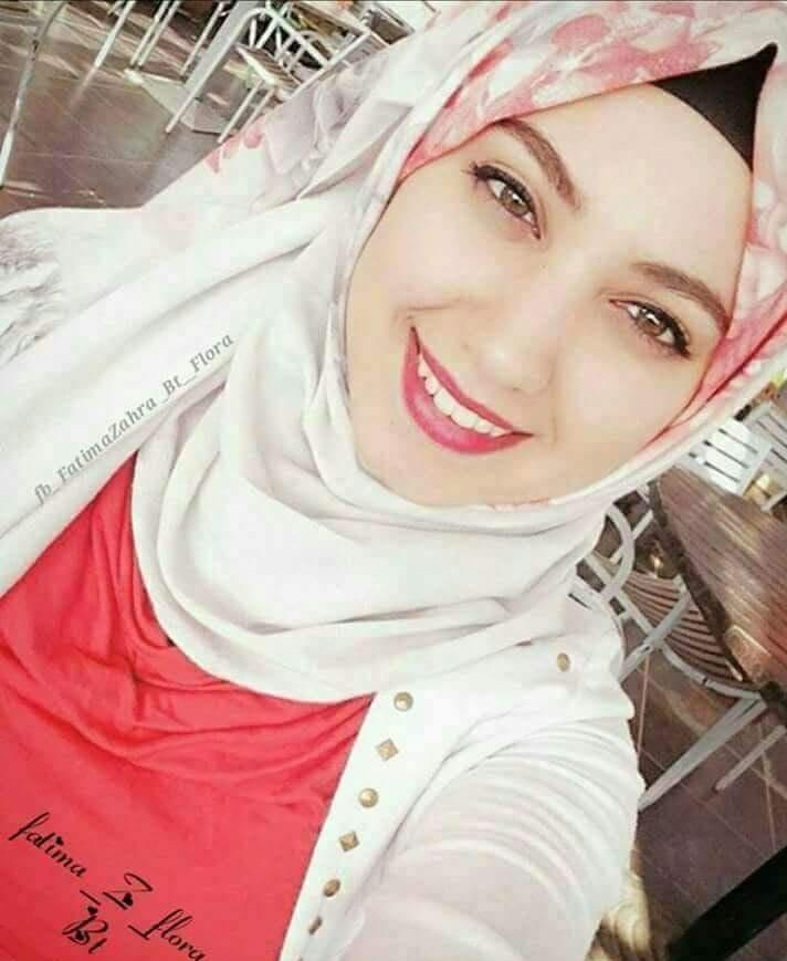 Dating Girl Algerie.