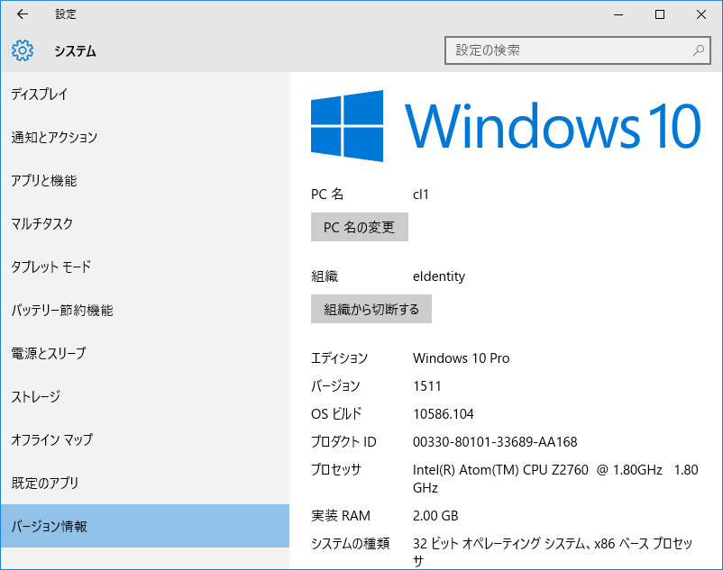 Windows Vista Wallpaper 02