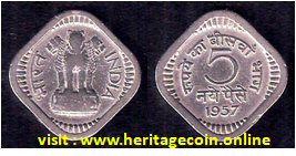 5 Naye Paise Copper Nickel Coin 1957 India
