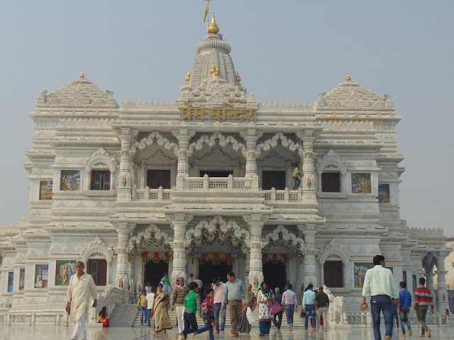 prem mandir entrance