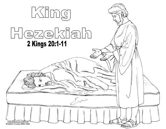 hezekiahs prayer for healing coloring pages | Bible Fun For Kids: Preschool Alphabet: H is for King Hezekiah