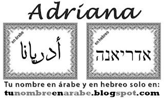 como escribir mi nombre en hebreo: Adriana