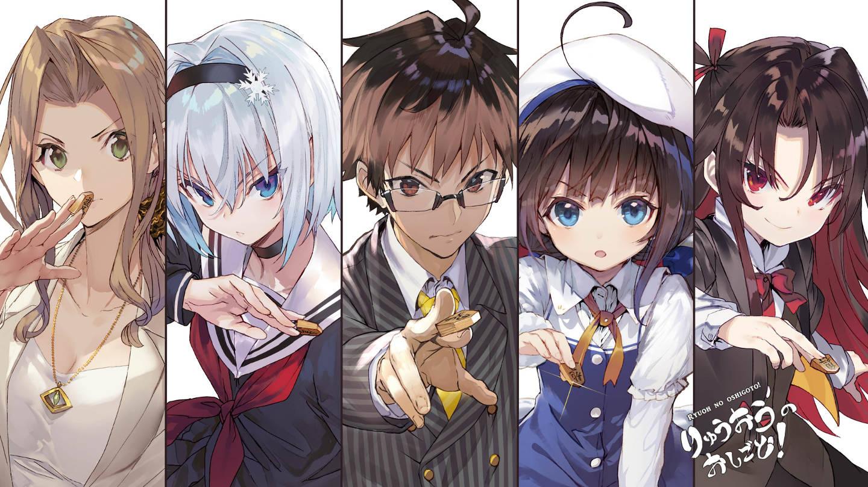 Piątka bohaterów Ryuuou no Oshigoto!