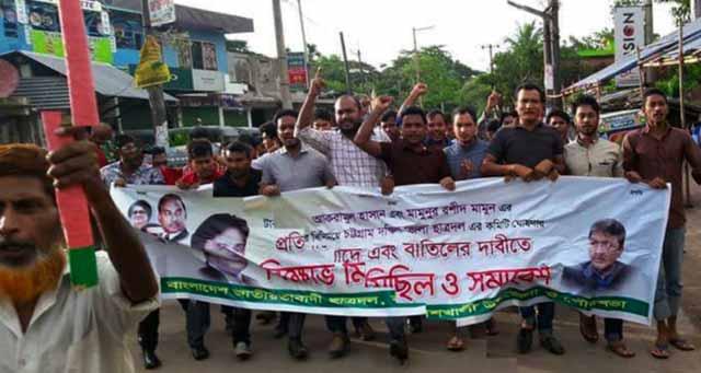 চট্টগ্রাম দক্ষিণ জেলা ছাত্রদল কমিটি অছাত্র দিয়ে গঠন: প্রতিবাদে বাঁশখালী ছাত্রদল