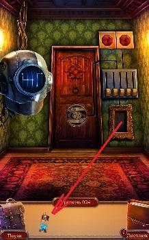лампу в стене вытаскиваем и забираем для зарядки