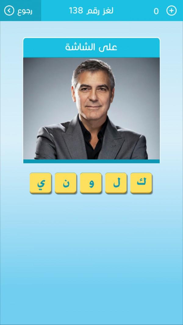 على الشاشه من 5 حروف كامل مع الصور موقع الويب العربي