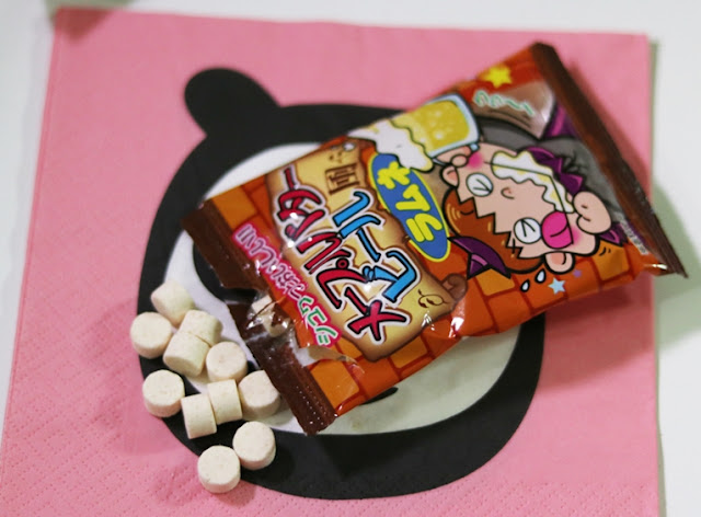 japanese-candy-box