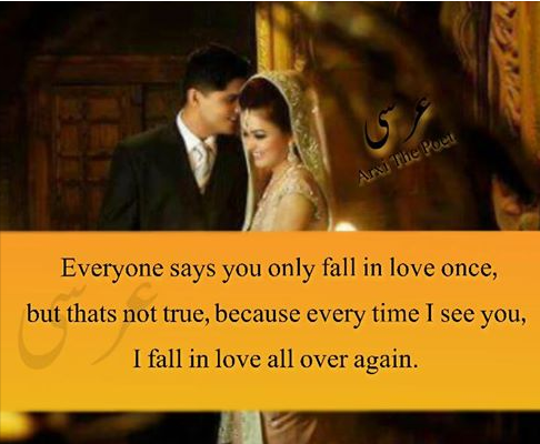 first love poetry romatic poetry sad poetry everyone say you
