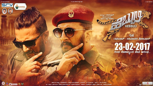 Hebbuli 1st Day Collection, 1 Day Collections