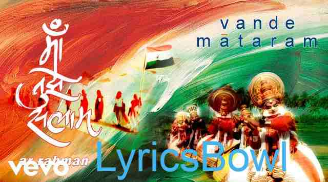 Vande Mataram Lyrics In Hindi - वन्दे मातरम्' - बंकिमचन्द्र चट्टोपाध्याय | LyricsBowl