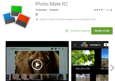 PHOTO RATE R3