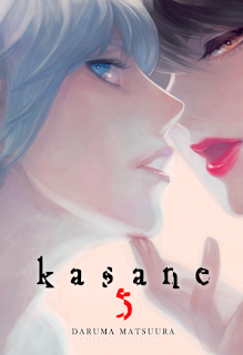 http://nuevavalquirias.com/kasane-manga-comprar.html