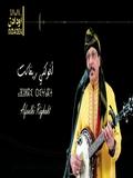 Oudaden-Afoulki Righakt 2018