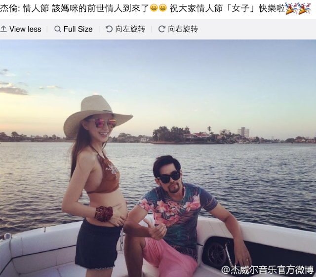 Jay Chou Hannah Quinlivan second baby