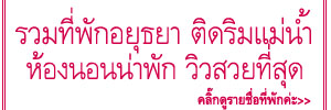 http://khunnaiver.blogspot.com/2016/05/blog-post_11.html