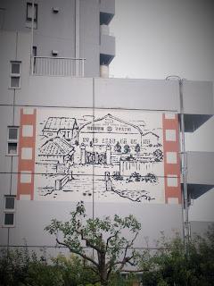松竹蒲田撮影所の正面玄関の壁画が描かれたビル