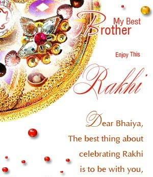 rakhi sms for whats app