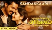 KadaiKutty Singam new tamil movie song Sandakkari Best Tamil movie Song 2018